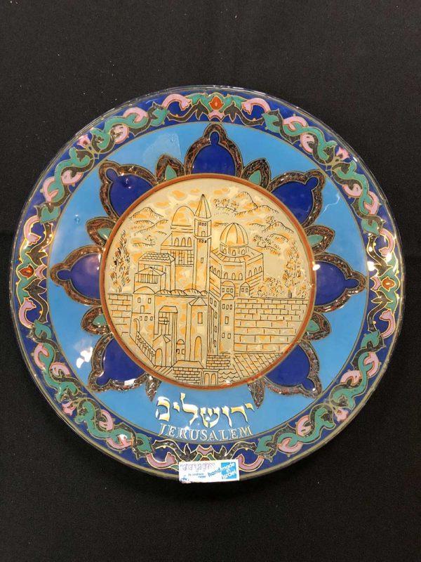 Jewish plate made in Jersusalem