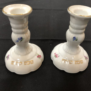 White Ceramic Shabbat Candle Holders