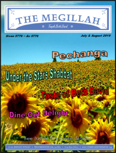 Click here for this month's Megillah!