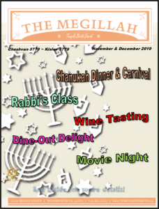 click here to read this month;s Megillah!