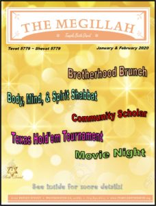 Click here for the Megillah