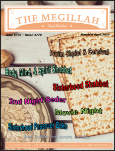 Click here to read the Megillah