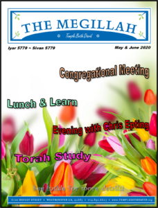 Click here to read the Megillah!