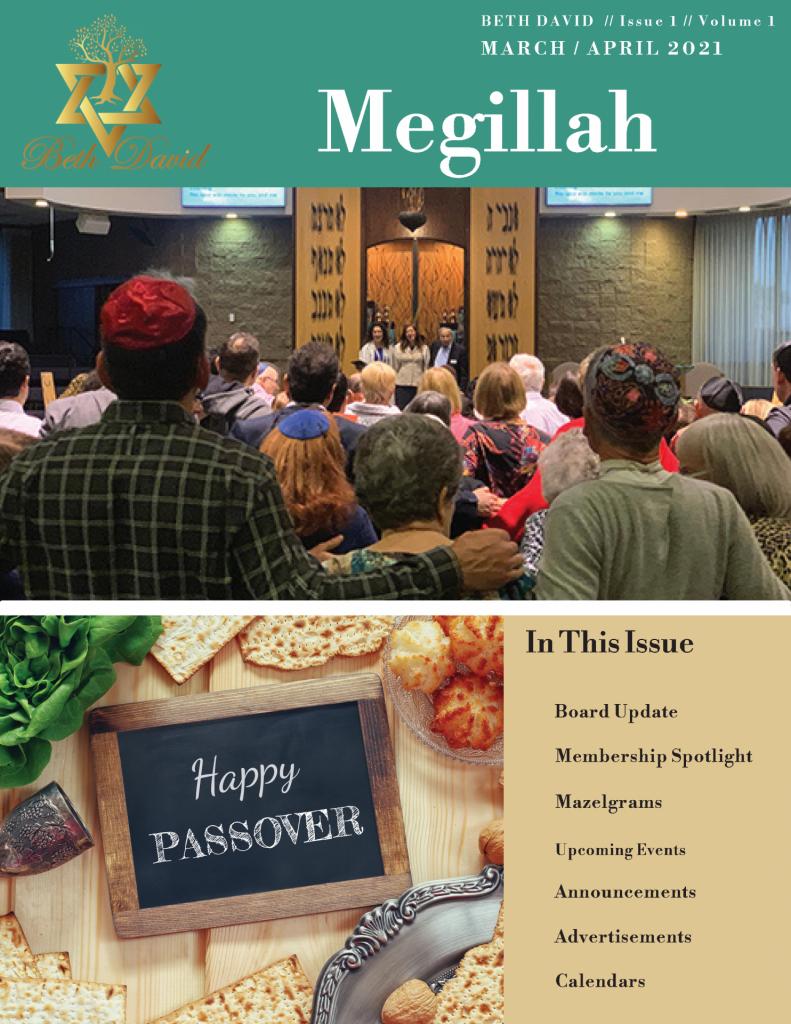 Click here for Megillah